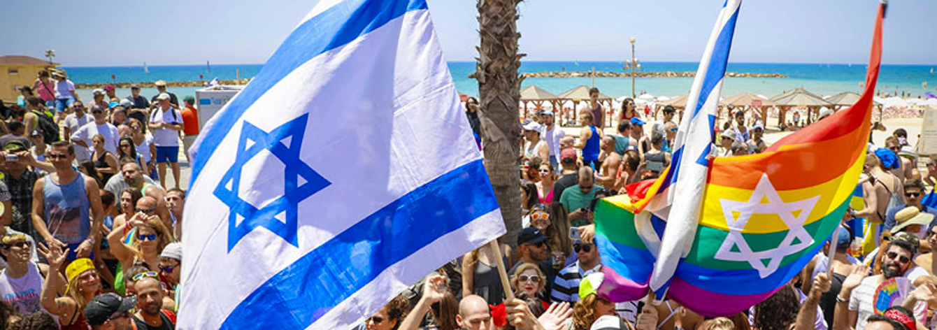 Young adults at pride rally in Israel
