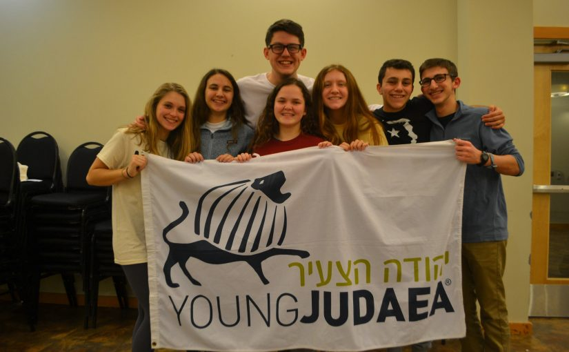 National Mazkirut (Teen Board Meeting)