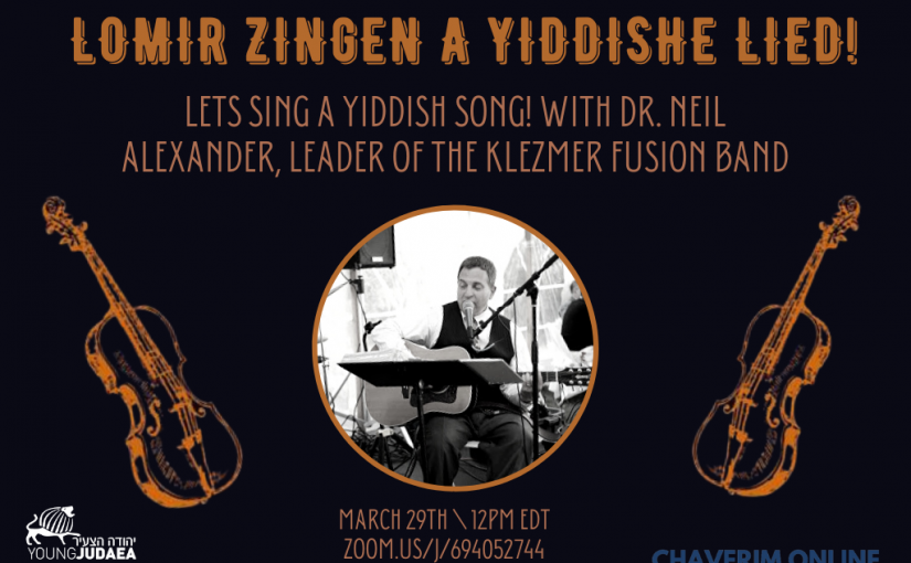 Lomir Zingen a Yiddishe Lied! (Let's sing a Yiddish song)