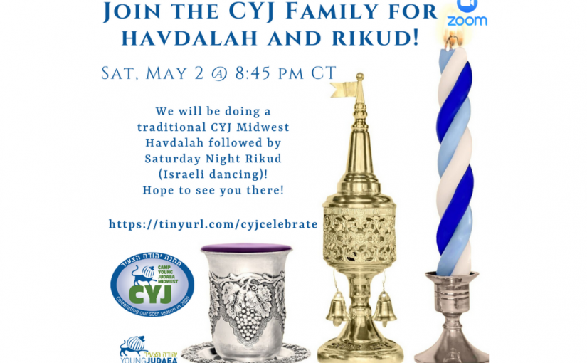 CYJ Midwest: Havdallah and Rikkud
