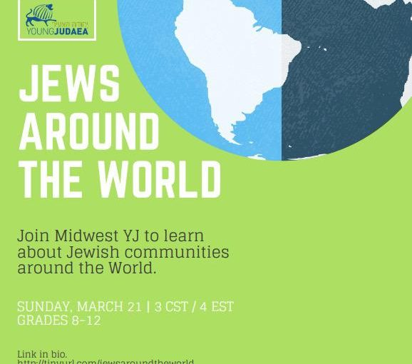 Midwest Presents: Jews Around the World