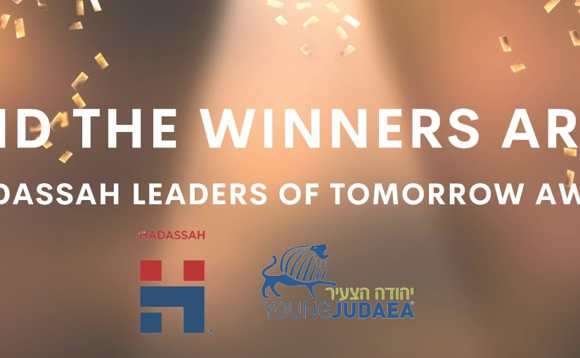 2021 Winners: Leaders of Tomorrow for Young Women